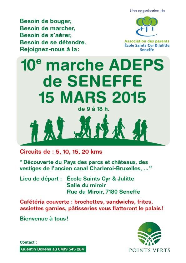 ADEPS2015.jpg